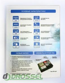 GPS-трекер Marker M70_8