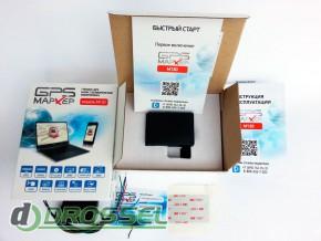 GPS-трекер Marker M130_5