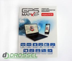 GPS-трекер Marker M130_6
