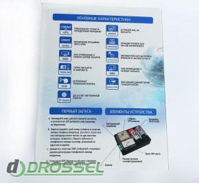 GPS-трекер Marker M130_7
