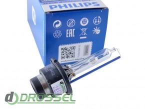 Philips Xenon WhiteVision gen2 D2S 85122WHV2C1 35W 5000K_6