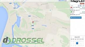 GPS-трекер Magnum MT-400_3