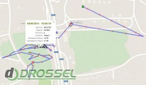 GPS-трекер Magnum MT-400_4