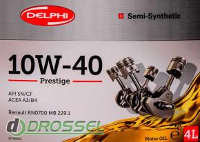 Моторное масло Delphi Prestige 10W-40-5