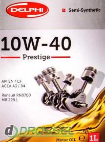 Моторное масло Delphi Prestige 10W-40-6