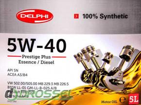 Моторное масло Delphi Prestige Plus 5W-40-3