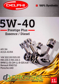 Моторное масло Delphi Prestige Plus 5W-40-4