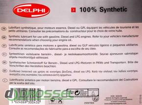 Моторное масло Delphi Prestige Plus 5W-40-5