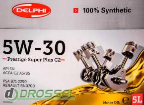 Моторное масло Delphi Prestige Super Plus C2 5W-30-3