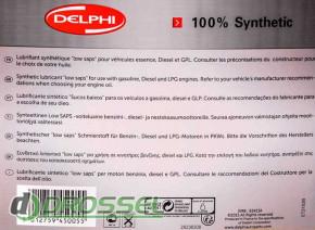 Моторное масло Delphi Prestige Super Plus C2 5W-30-5