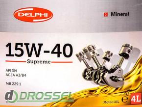 Моторное масло Delphi Supreme 15W-40-5