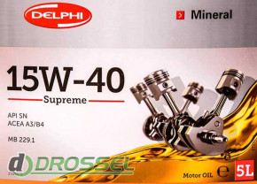 Моторное масло Delphi Supreme 15W-40-4