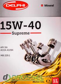 Моторное масло Delphi Supreme 15W-40-6