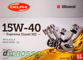 Моторное масло Delphi Supreme Diesel 15W-40-3