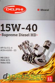 Моторное масло Delphi Supreme Diesel 15W-40-4
