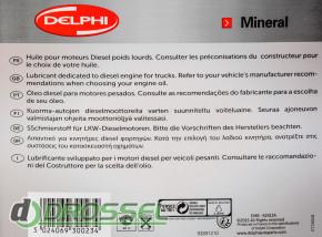 Моторное масло Delphi Supreme Diesel 15W-40-5