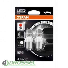 Osram LEDriving Premium 7556CW-02B / 7556R-02B / 7556YE-02B_5