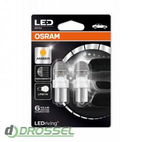Osram LEDriving Premium 7556CW-02B / 7556R-02B / 7556YE-02B_9
