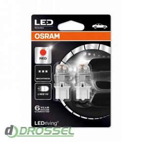 Osram LEDriving Premium 7905CW-02B / 7905R-02B / 7905YE-02B_5
