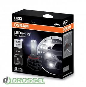 Комплект светодиодов Osram LEDriving FOG LAMP 66220CW