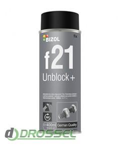 Проникающая смазка Bizol Unblock+ f21 (400ml)