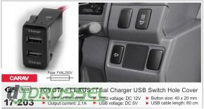 USB разъем Carav 17-203 в штатную заглушку Toyota / Lexus