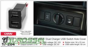 USB разъем Carav 17-204 в заглушку Toyota / Lexus New