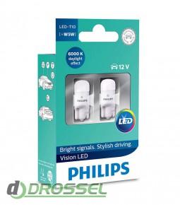 Philips Vision LED 127916000KX2