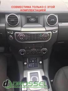 Штатная магнитола RedPower 21024B для Land Rover Discovery 4_9