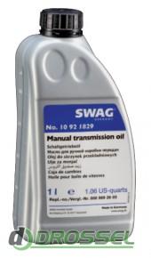 Трансмиссионное масло SWAG 10921829