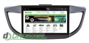 Штатная магнитола EasyGo A435 для Honda CRV_2