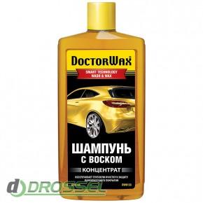 Автошампунь с воском (концентрат) Doctor Wax DW8126 / DW8133_2