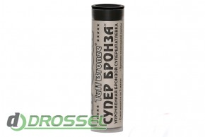 HG6302 Холодная сварка `Супер бронза` (57г)