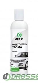 Очиститель хромированных деталей Grass Chrome (250мл) – купить Очиститель хромированных деталей Grass Chrome (250мл)   Интернет-магазин «Drossel»