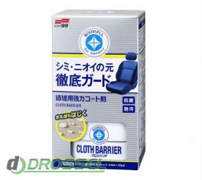 Гидрофобное покрытие Soft99 Roompia Cloth Barrier 02180-1