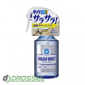 Аэрозольный очиститель Soft99 Roompia Wash Mist 02182-1
