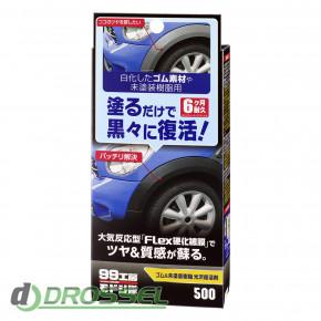 Набор Soft99 Rubber & Plastic Parts Restoration Agent 09500