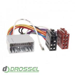 Переходник / адаптер ISO ACV 1031-02-1