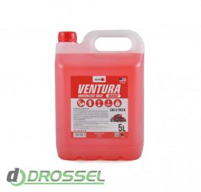 Nowax Ventura Nano Waterless Wax NX01136 / NX05138_2