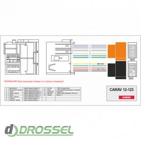 Переходник / адаптер ISO Carav 12-123_4
