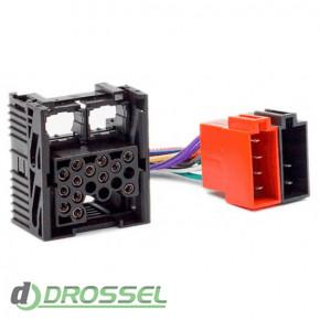 Адаптер ISO AWM 160-020-1