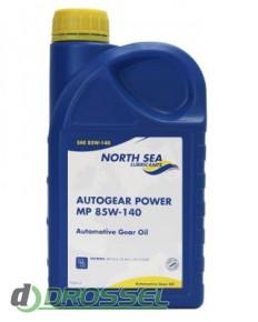 Минеральное трансмиссионное масло North Sea Autogear Power MP 85