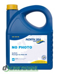 Мотоциклетное моторное масло North Sea Stream Power Syn 2T (1л)_