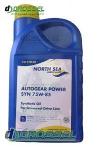 Синтетическое трансмиссионное масло North Sea Autogear Power SYN