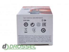Osram D2S OS 66240 Original Xenarc 35W_7