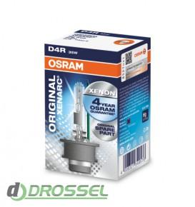 Osram OS 66450 35Вт D4R