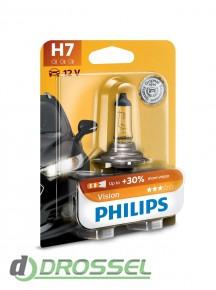 Philips Vision 12972 PR B1 (H7)