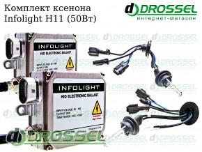 Комплект ксенона Infolight H11 50Вт