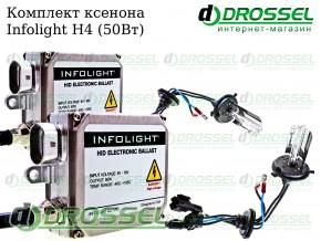 Комплект ксенона Infolight H4 50вт
