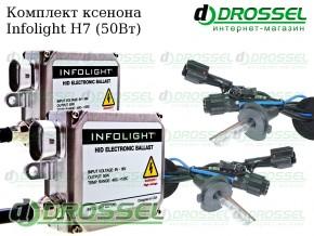 Комплект ксенона Infolight H7 50Вт